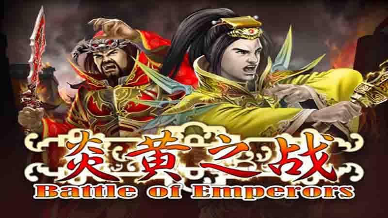 Battle of emperors หน้าแรก