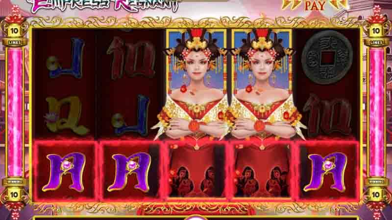 สล็อตออนไลนฺ มือถือ Empress Regnant slot