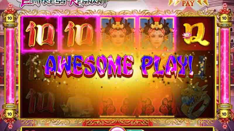 รีวิวเกมสล็อต Empress Regnant slot