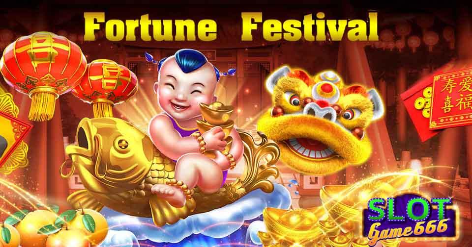 เกม Fortune Festival