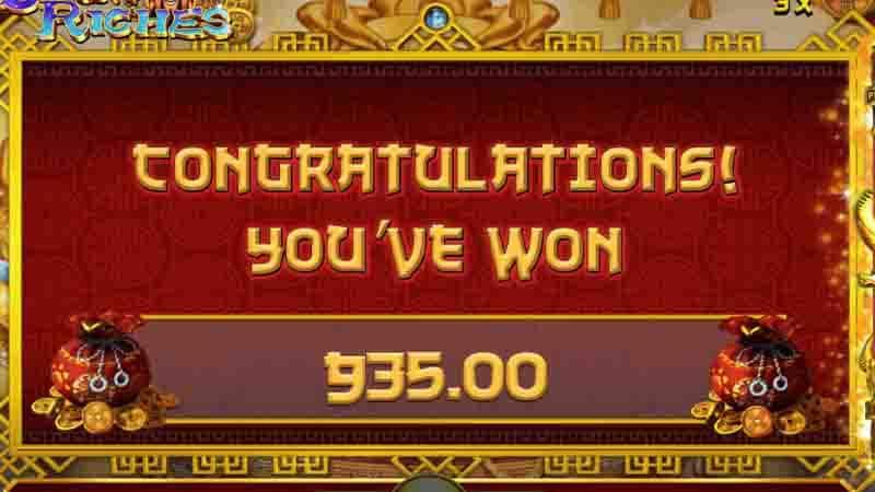 รางวัลใหญ่ สล็อต Caishen Riches slot