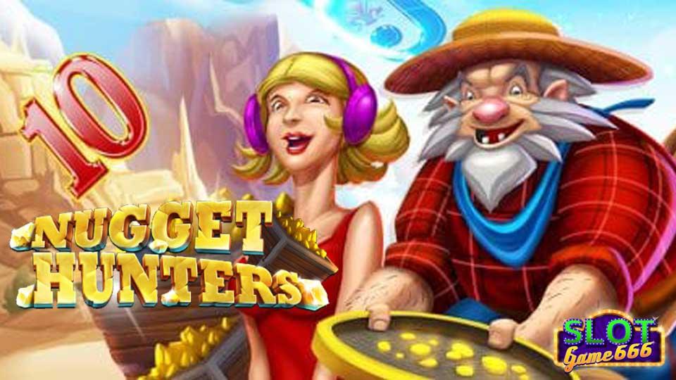 แนะนำเกม Nugget Hunter