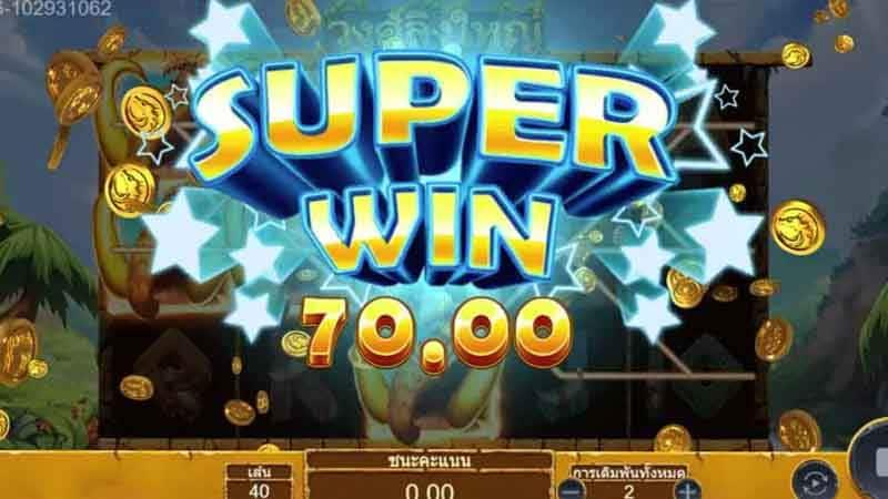 รางวัลเกมสล็อต Stone Hominid วงลิงใหญ่