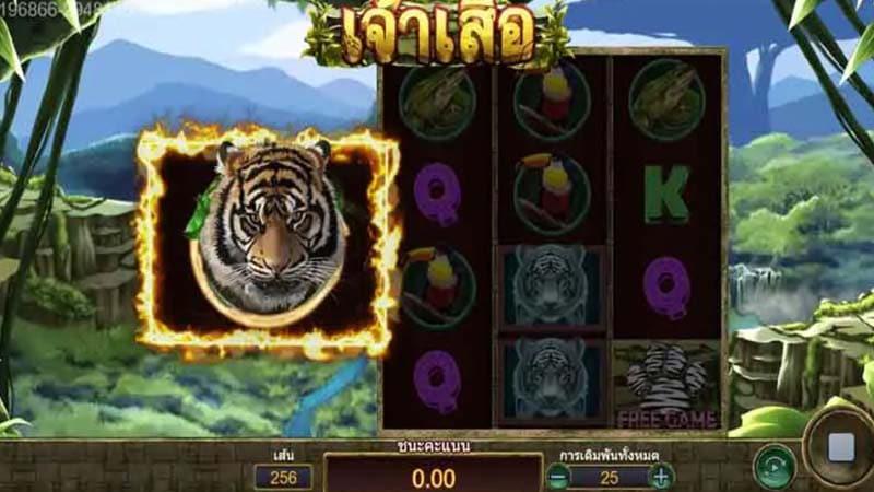 สล้อตออนไลน์ แนะนำเกม Tiger Lord
