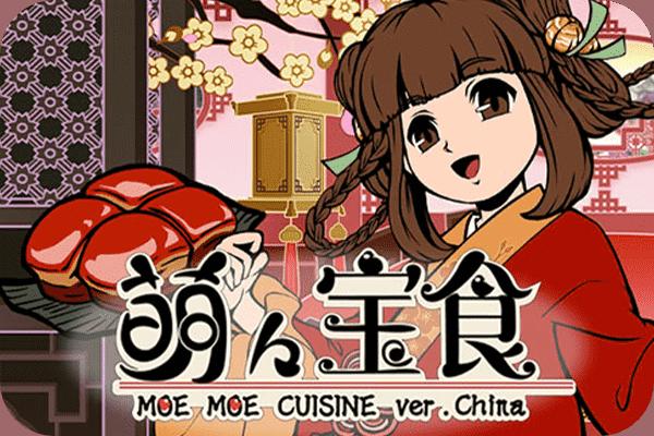 Moe Moe Cuisine slot