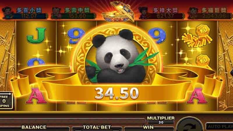 รางวัลใหญ่ สล็อต เกม Lucky panda