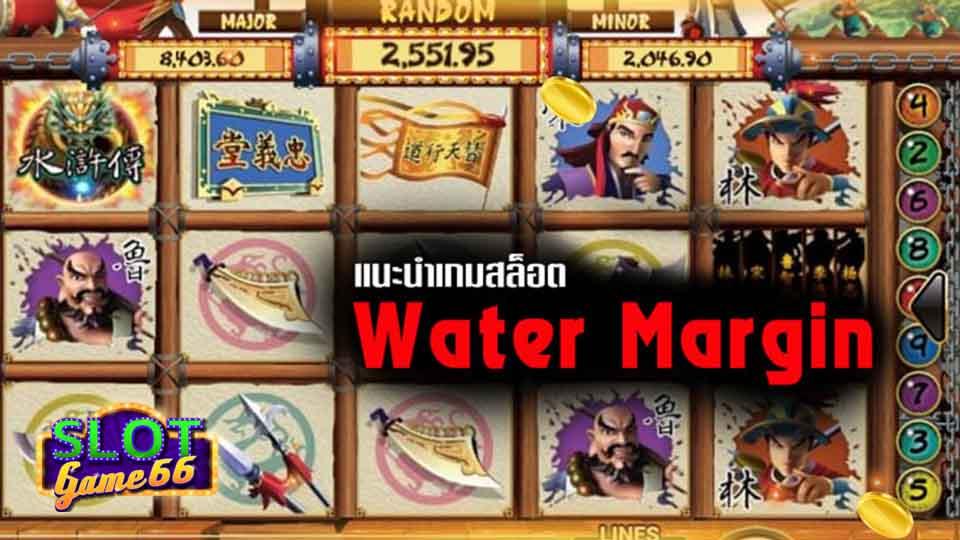 แนะนำเกมสล็อต Water Margin slot