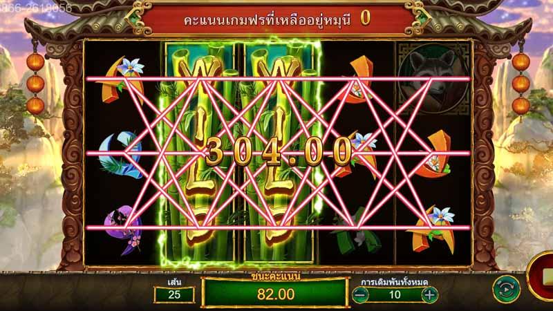 รางวัลแตก ง้่าย รีวิวสล็อตเกมจอมยุทธแพนด้า slotgame66 แตกแบบนี้มาแจก ชัดๆ