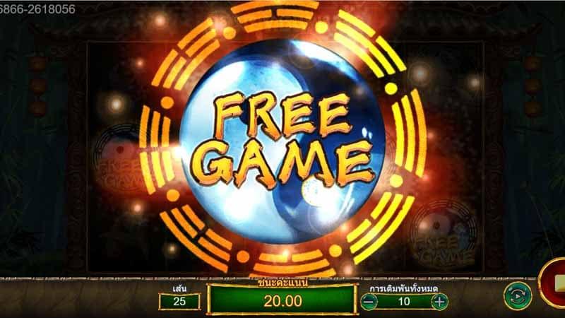 Pandaria slotฟรีสปิน สลอ้ตเกม รีวิวสล็อตเกมจอมยุทธแพนด้า slotgame66 แตกแบบนี้มาแจก ชัดๆ